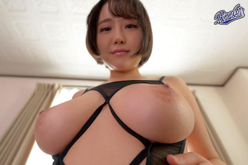 世界で一番恥ずかしい乳輪と卑猥な乳首 月本愛 キャプチャー画像 5枚目