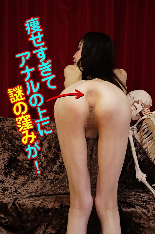 ガリガリさん ひとみ愛6
