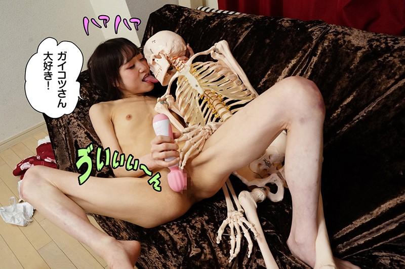 ガリガリさん ひとみ愛8