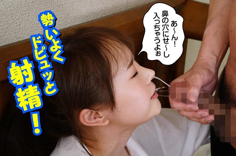 歯列矯正の女 長谷川古宵 キャプチャー画像 15枚目