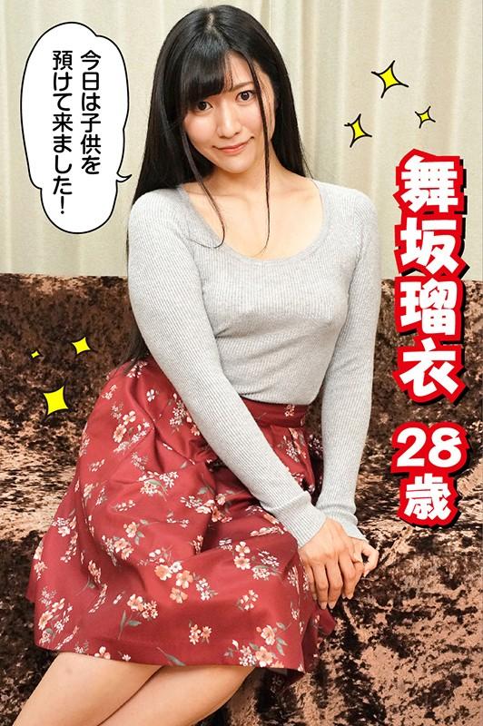 ベロチュウは、母乳味。舞坂瑠衣 キャプチャー画像 1枚目