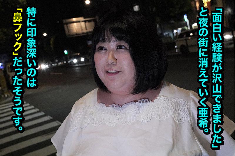 118kg みけぽHカップ熟女 AVデビュー 小坂亜希