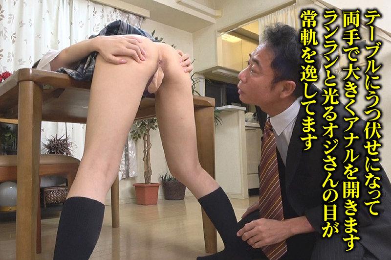 女体教育委員会 アナル観察と尻コキ発射 画像7