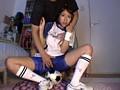 中出し妊娠専用 女子サッカークラブ 内山あいり20歳