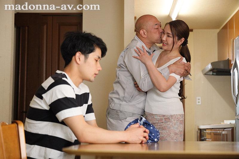 「息子が寝た後に私の愛する妻はメスになる…。」 MONROEが描く中年《変態》夫婦ドラマ!! 市川京子