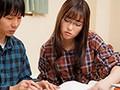 「えっ、先生、今日のブラジャー黒ですか?」突然の豪雨で下着がスケスケになった家庭教師のお姉さんの普段は見れない姿を見て我慢できずに僕は… 伊藤かえで