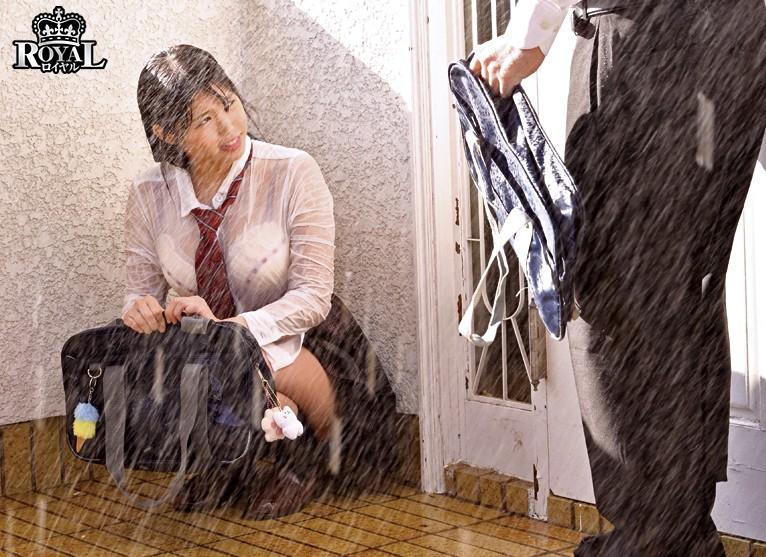 「ごめん…寂しくて来ちゃった…」豪雨でズブ濡れだったのは片思いの幼馴染。 心実るな 2枚目
