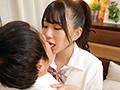学校No.1ヤリマン女子に初めての告白!「エッチの相性が良かったら付き合ってあげる!」と僕の童貞チ○ポをテスト挿入! 河合ゆい