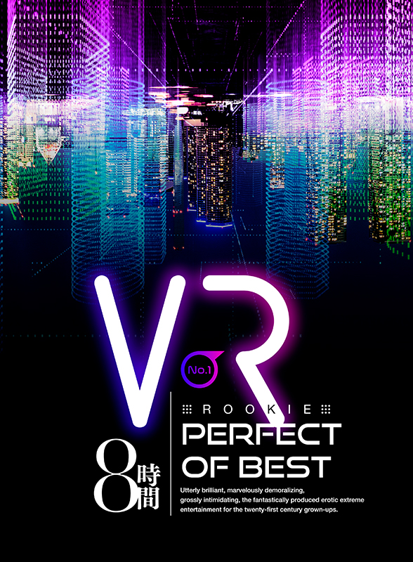 【VR】ROOKIE Perfect of Best No.1 VR 8時間10