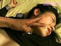 淫縛の堕天使 (女子校生)鈴木亜沙美 19歳 0