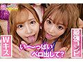 【VR】【KMPVR5周年メモリアル作品】男は1人だけ!?肉食巨乳...sample13