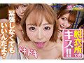 【VR】【KMPVR5周年メモリアル作品】男は1人だけ!?肉食巨乳...sample5