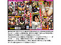 【お中元セット】豊彦 シコシコ祭り(>_<)