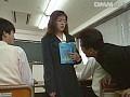 女教師 狼たちの放課後1
