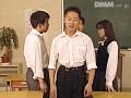 [shk00054] 女子校生監禁凌● 鬼畜輪●11 小泉硝子