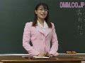 ワイセツな放課後 女教師レ●プ