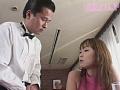 (shk153)[SHK-153] 女子大生レイプ.卑猥な昼下り 音咲絢 ダウンロード 2