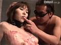 (shk197)[SHK-197] 未亡人淫玩地獄 森原由紀 ダウンロード 20