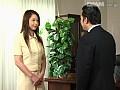 女教師生贄 淫習の学園sample2