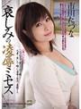 哀しみの凌●ミセス 市川たづな(shkd00477)