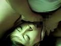 (shkd00515)[SHKD-515] 激情レイプ2〜狙われた看護師〜 長澤あずさ ダウンロード 2