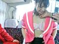 バスガイドレ●プ 赤裸々バスジャック2 市川まほ