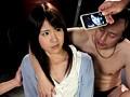 (shkd00563)[SHKD-563] 強姦標的List.04 女子大生編 鈴木心葉 ダウンロード 1