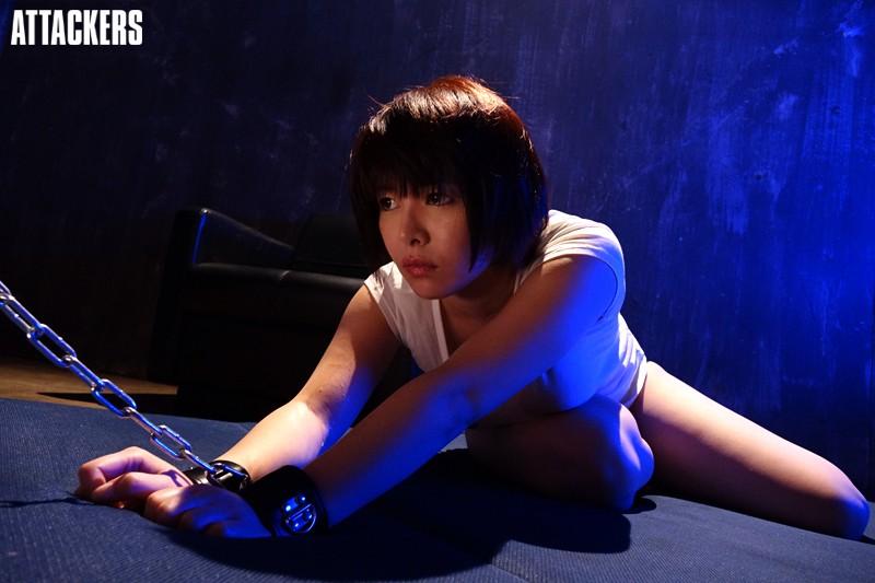 潜入捜査官、堕ちるまで… 緒川凛 キャプチャー画像 9枚目