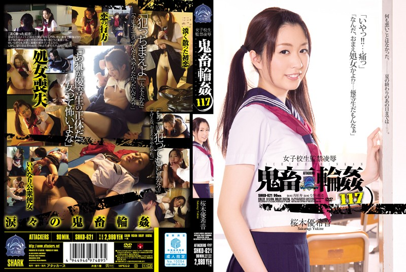 SHKD-621 Schoolgirl Confinement, Torture & Rape - Rough Sex Gang Bang 117      Yukine Sakuragi