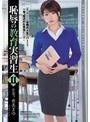 恥辱の教育実習生11 希美まゆ(shkd00681)