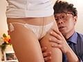 営業部長の湿ったパンスト 香西咲sample9