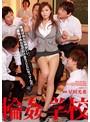 輪●学校 星川光希(shkd00804)