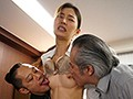 犯された証券監査員の女 夏目彩春