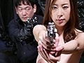 罠に堕ちたエリート捜査官 松下紗栄子sample12