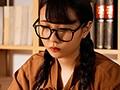 [SHKD-933] インテリ変態教授と文学美少女 性処理玩具記録 夢見照うた