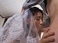 [SHKD-954] 切り裂きレ●プ ハサミ男に狙われたフィアンセ 紗々原ゆり