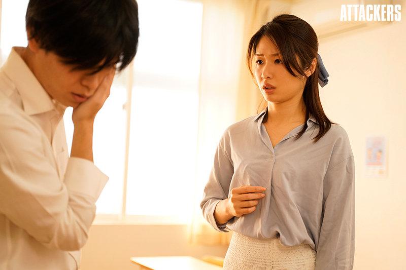 先生…ウチの息子に体罰したって本当ですか?当然、先生もされる覚悟あるんですよね。 川上奈々美