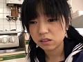 (sid19)[SID-019] 少女性家畜 ダウンロード 14