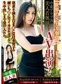 [世界のSEX事情]中東アラブ諸国の美人若奥様がAV出演!欲求不満なエロま○こは日本男子の硬いち○こでイカされまくり、生中出しまで受け入れた。のサムネイル