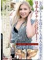 レベル・ハードル高めのLA素人金髪美女を日本人・・・