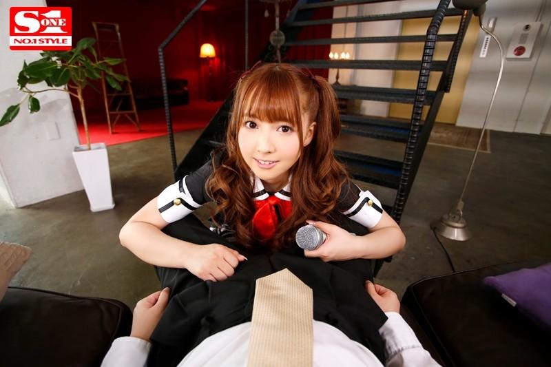 【VR】VR×S1 国民的アイドル三上悠亜がヴァーチャルリアル空間であなただけに最高の手コキしてあげる