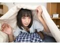 【VR】辻本杏と完全恋人体験! ツンデレキ...のサンプル画像 3
