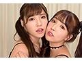 【VR】エスワン15周年スペシャル共演 日本一のAV女優2人と超...sample12
