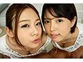 【VR】エスワン15周年スペシャル共演 究極の密着ハーレム逆3P...sample1