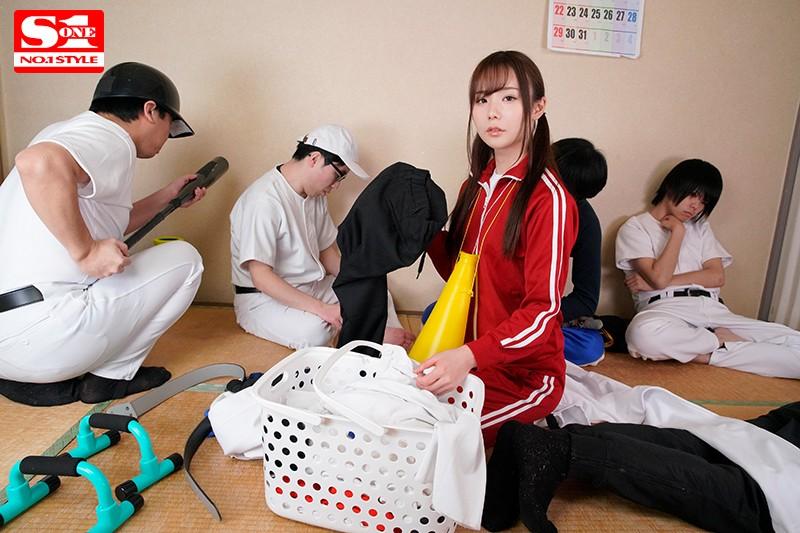 【VR】合宿先で雑魚寝部屋に潜り込んできた女子マネージャーと布団の中でこっそり密着スローピストンに没頭したボク。 坂道みる 画像2