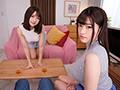 【VR】彼女のお姉さんに見惚れてたら…嫉妬した彼女がムキにな...sample2