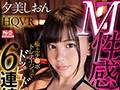 【VR】【M性感】むちむちボンテージ美少女の【五感超越】極限...sample1