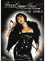 SMクィーンロード VOL.15 MADOKA ダウンロード