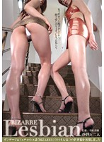 BIZARRE Lesbian