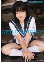 WETLOOK-TOKYO ダウンロード